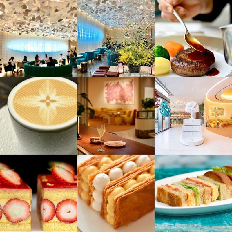 le v cafe ginza collage immagini