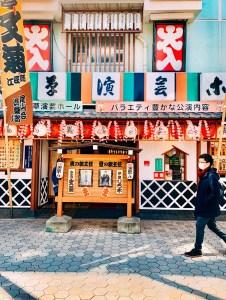 Passaporti vaccinali ipotesi di accordi reciproci per viaggiare in Giappone Il mio viaggio in Giappone traveltherapists blog giappone elina e marzia blogger miglior blog di viaggio
