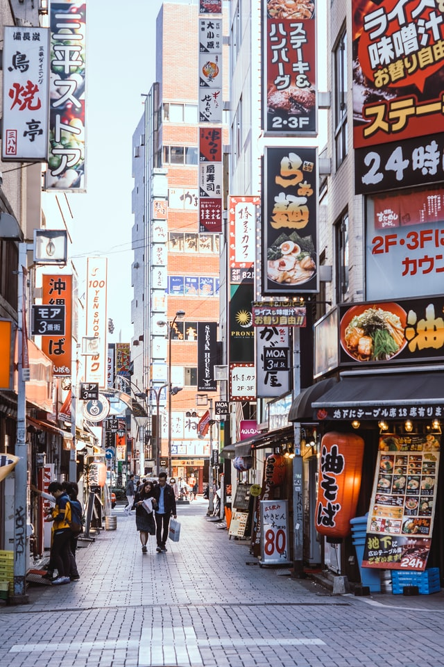 tokyo il mio viaggio in giappone traveltherapists blog giappone