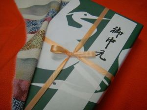 ochugen il mio viaggio in giappone traveltherapists pacco con carta verde