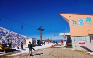 gokase highlands il mio viaggio in giappone traveltherapists Fatti sulla prefettura di Miyazaki