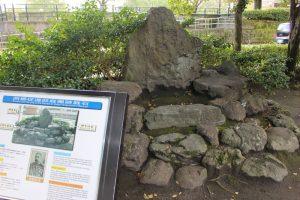 西郷従道邸庭園跡庭石