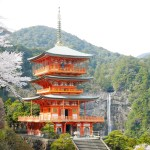 Wakayama asia shrines Traveltothemoonandback japon japan travel blog voyage kumano kodo