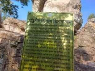 sila thoranam In Tirupati Balaji