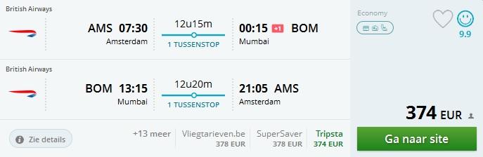 #10 Amsterdam - Bombay