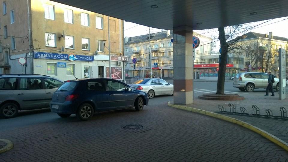 Starting Point: The Radisson Blu Kaliningrad