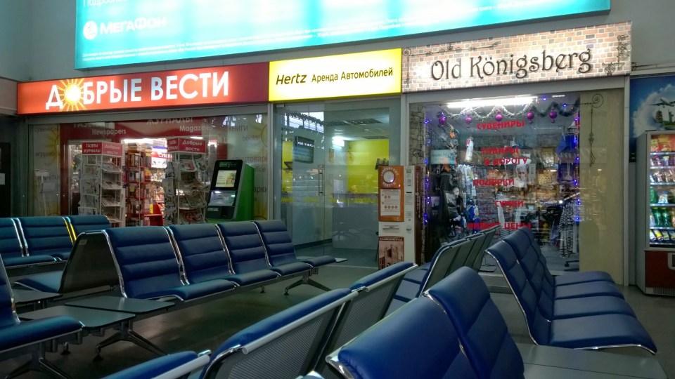 Airport Kaliningrad