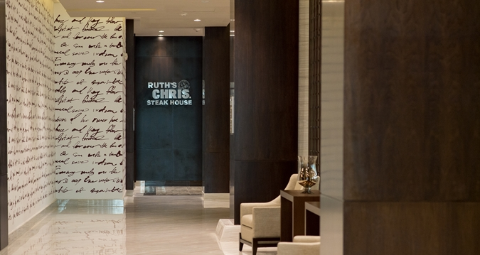 Hilton Panama Ruth's Chris Steak House