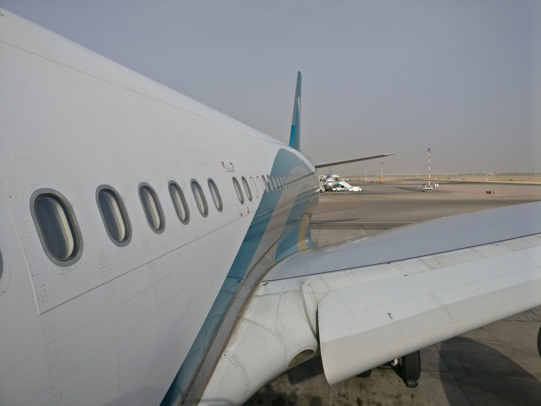 Oman Air Airbus A330