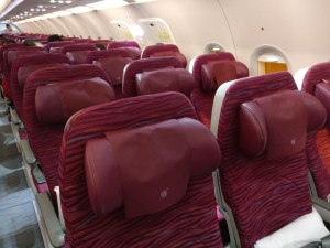 Qatar Airways Economy Class Airbus A320 Seating