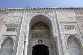 Istanbul Sultanahmet