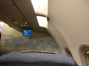 Philippine Airlines regional Business Class Cabin