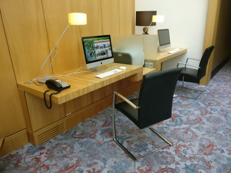 InterContinental Düsseldorf Executive Lounge