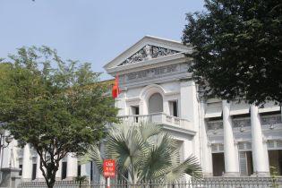 Ho Chi Minh City Museum Saigon