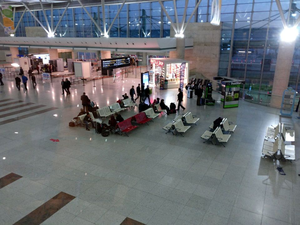 Millenium Lounge Ankara View