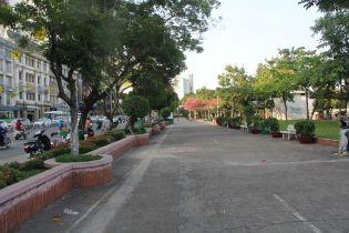 Saigon Promenade