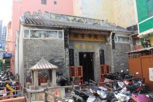 Macao Kuan Tai Temple