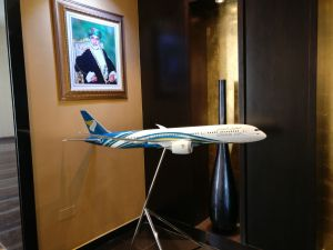 Oman Air Lounge Muscat Entrance