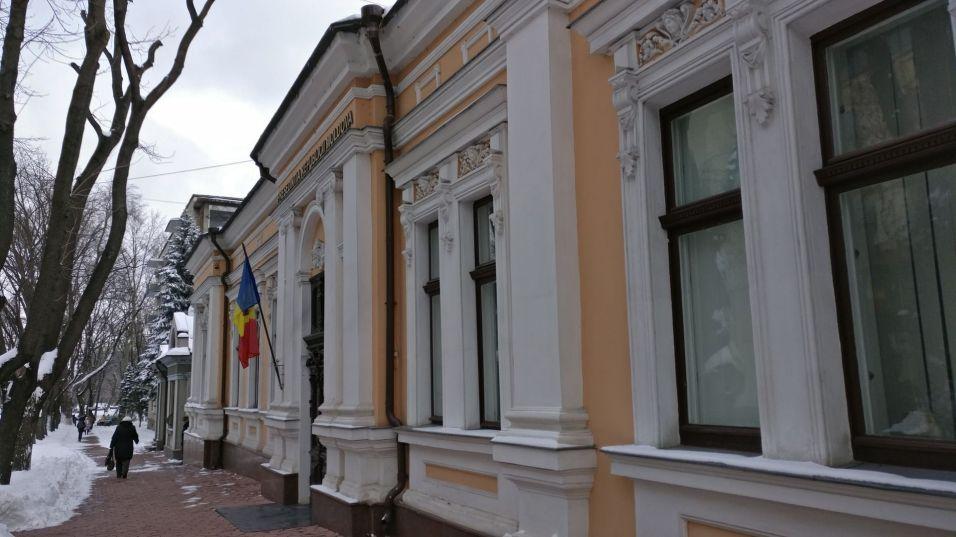 Chisinau Building