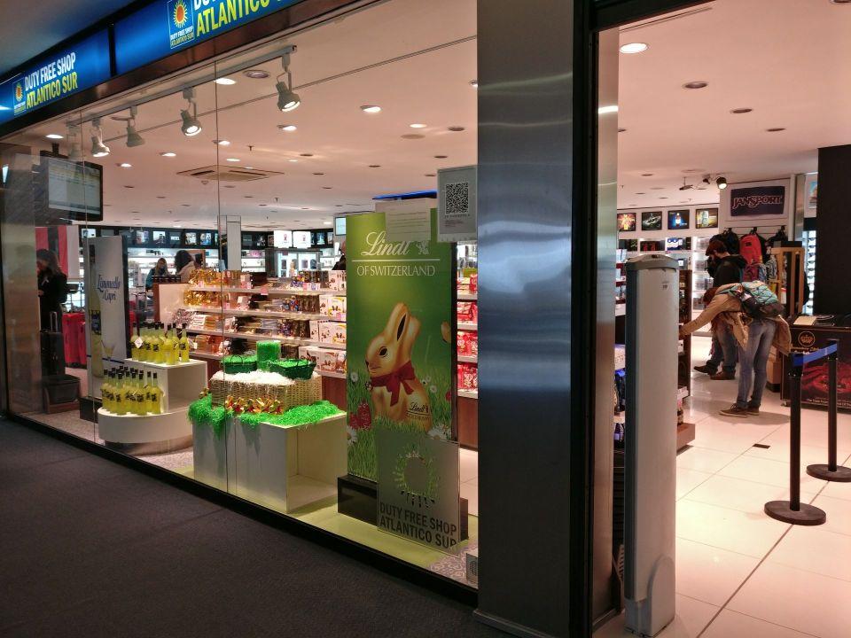 Ushuaia Airport Shopping
