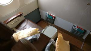 Silk Air Business Class Seat