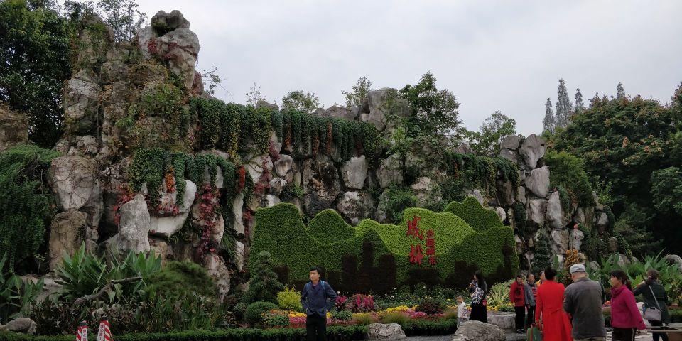 Peoples Park Chengdu