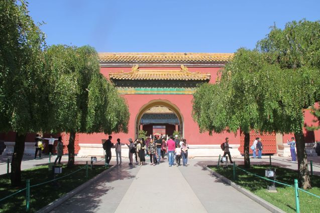 Imperial Ancestral Temple Beijing