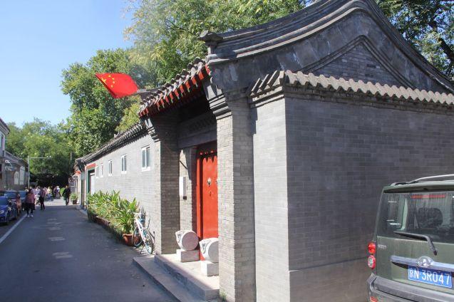 Jianang Hutong Beijing