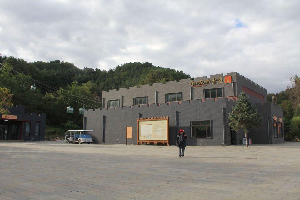 Jinshanling Chinese Wall Funicular