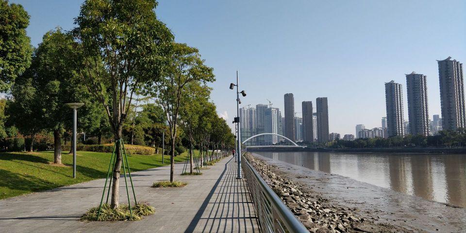 Ningbo Haohe Park