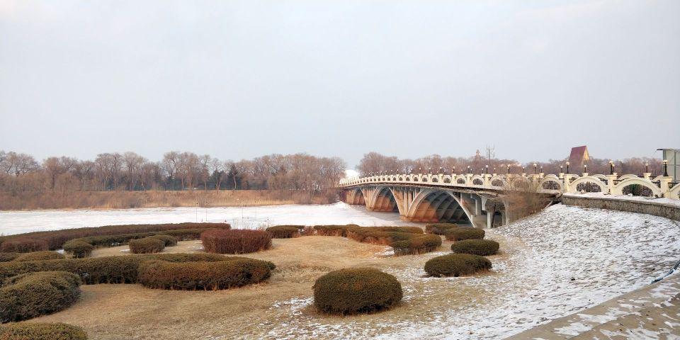 Harbin Polarland