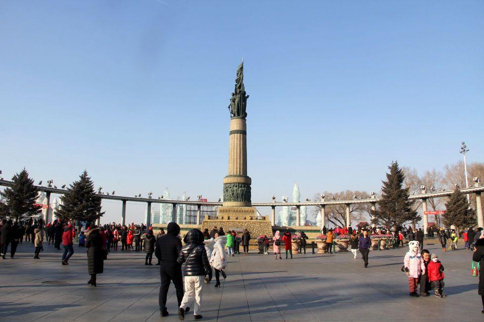 Harbin Sidalin Park