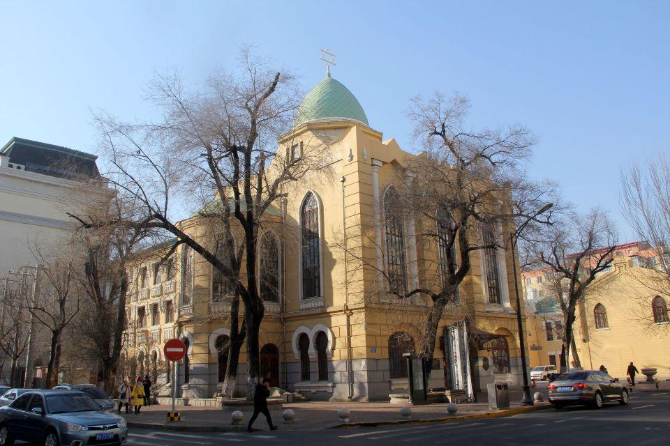 Harbin Synagogue