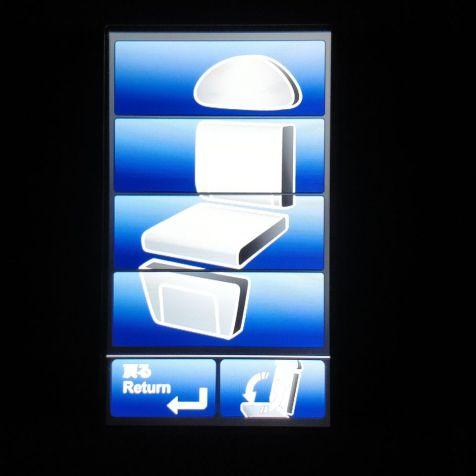 ANA First Class Seat Control