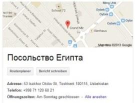 Посольство Египта в Узбекистане