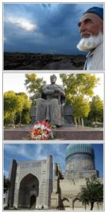 Золотое кольцо Узбекистана
