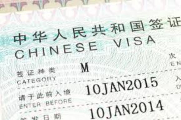 how to apply for chinese visa in nigeria