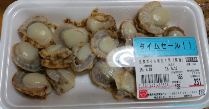 niigata-supermarket-seafood-04