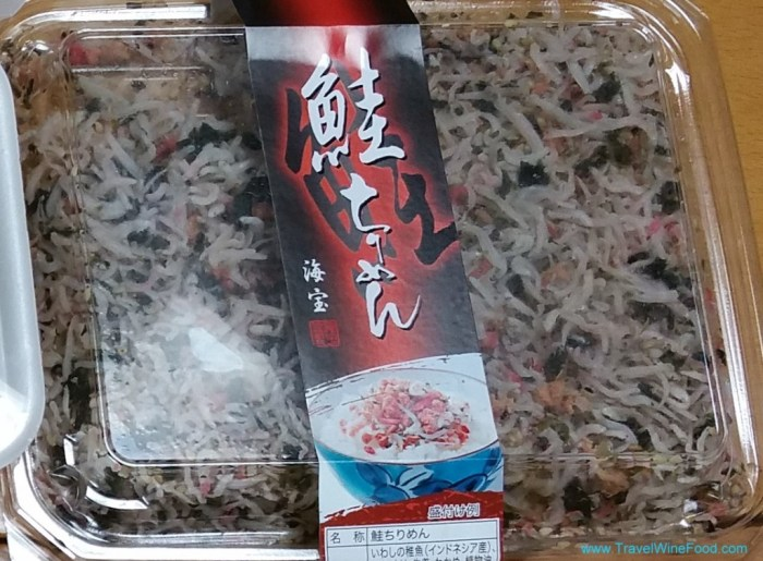 niigata-supermarket-seafood-10
