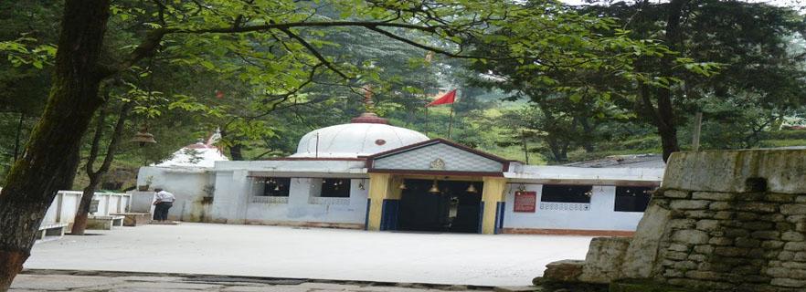 Kaleshwar Mahadev Temple, Lansdowne, Uttarakhand, India