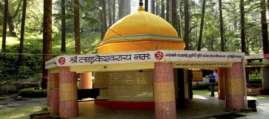 Tarkeshwar Temple, Lansdowne, Uttarakhand, India