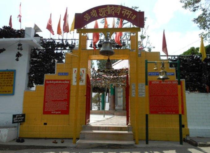 Jhula Devi Temple, Ranikhet, India
