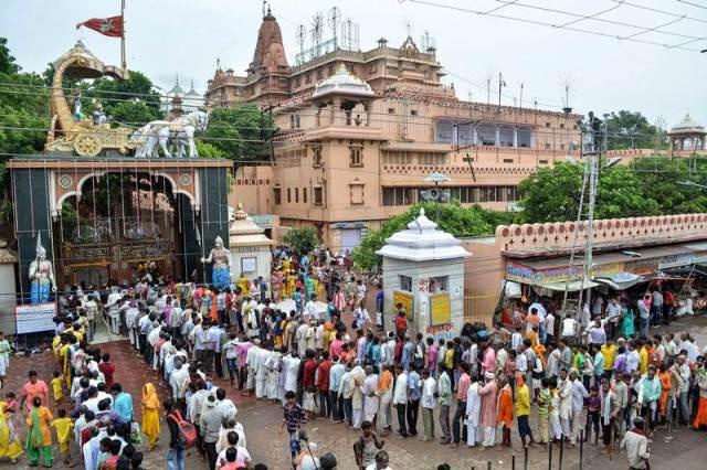 Shri Krishna Janma-Bhoomi, Mathura, India