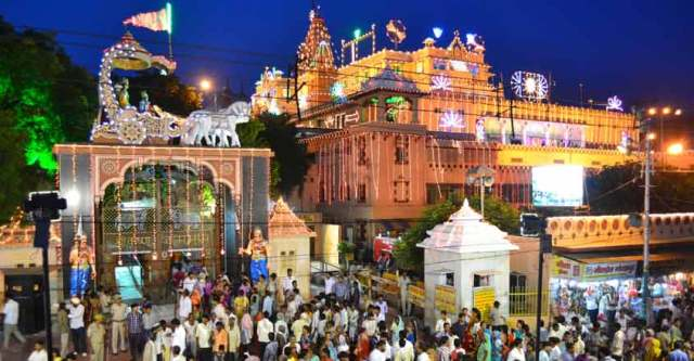 Shri Krishna Janma-Bhoomi, Mathura,