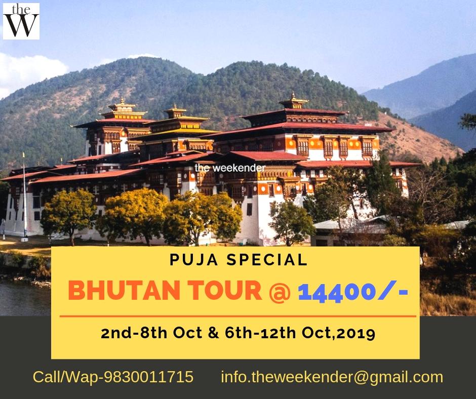 Exclusive Bhutan Puja Package 2019