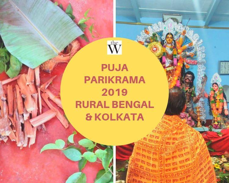 Puja Parikrama 2019