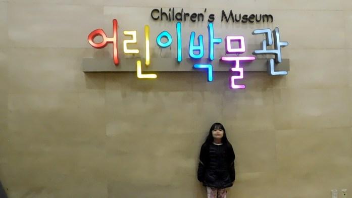 Children's Museum 2.JPG