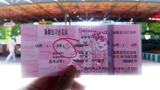 Best Amusement Parks in Korea (2).jpg
