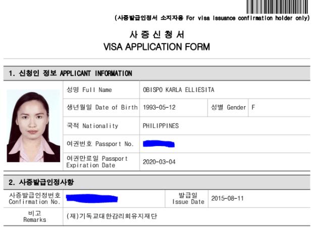 Missionary Visa in Korea 3.PNG