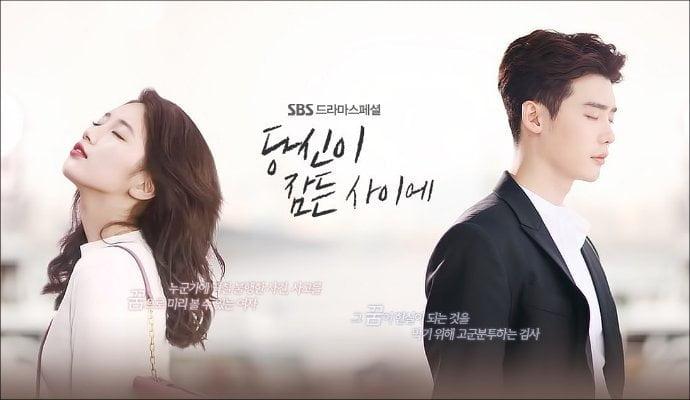Best Korean Dramas in 2017 (1)